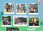 (썸네일)2021년 너나우리연합캠프