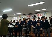 2019년 사업발표회(송년감사행사)