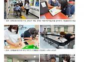 (썸네일)2021년 사회통합지원사업 여름 계절학교